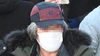 Tên ấu dâm khét tiếng Hàn Quốc bị ném trứng khi được phóng thích