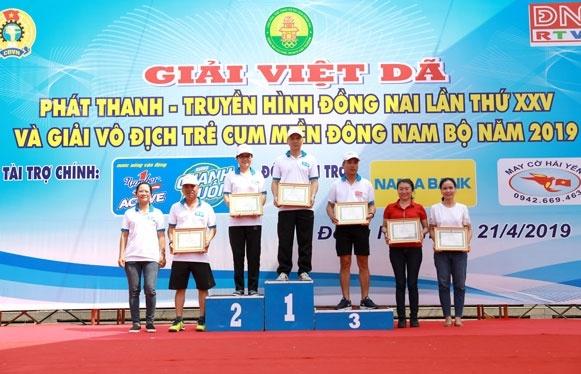 hon 2000 nguoi tham du giai viet da truyen hinh dong nai lan thu 25 do number 1 active chanh muoi tai tro