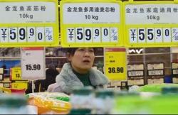 Nỗi lo của giới trung lưu Trung Quốc trong chiến tranh thương mại với Mỹ