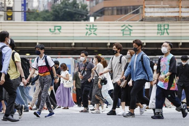 Tokyo ghi nhận kỷ lục hơn 3.000 ca mắc COVID-19 trong ngày - 1