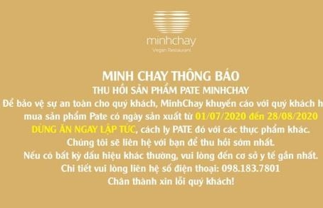 ho so cong ty san xuat pate minh chay