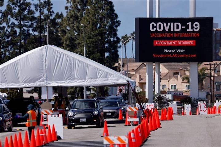 Mỹ tiêm vaccine COVID-19 bổ sung vào tháng 9  - 1
