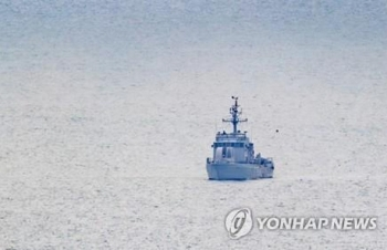 Hàn Quốc yêu cầu Triều Tiên xin lỗi vụ