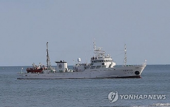 Ông Kim Jong-un lên tiếng xin lỗi vụ quan chức Hàn Quốc bị lính Triều Tiên bắn chết