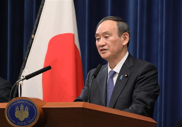 Những ai có khả năng trở thành Thủ tướng Nhật khi ông Suga từ chức? - 1