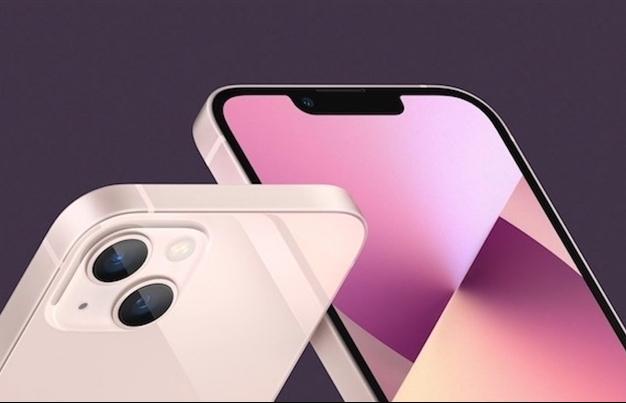 iPhone 13 xách tay được chào bán giá rẻ bất ngờ, chuyên gia khuyến cáo cẩn trọng