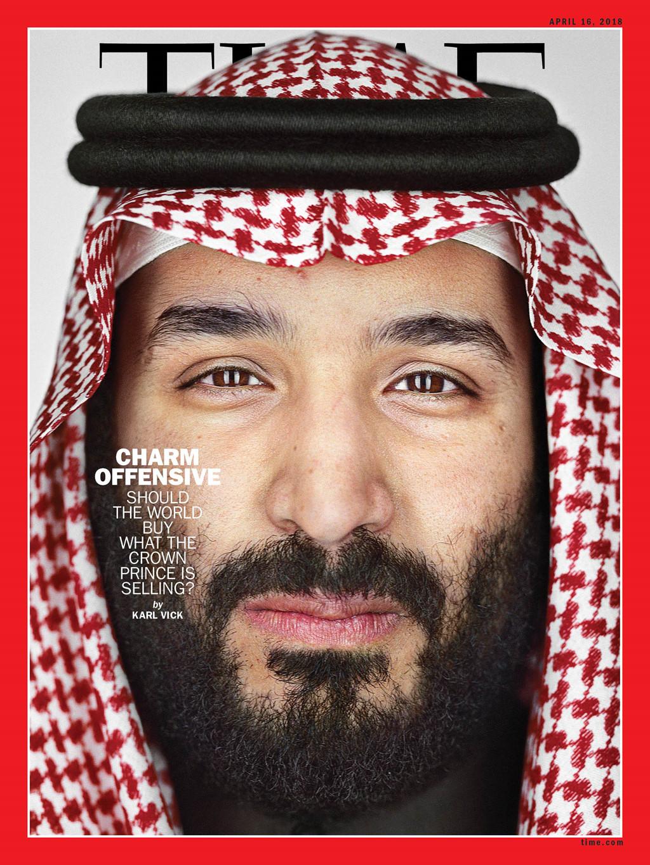 vu nha bao mat tich con khung hoang truyen thong cua thai tu saudi