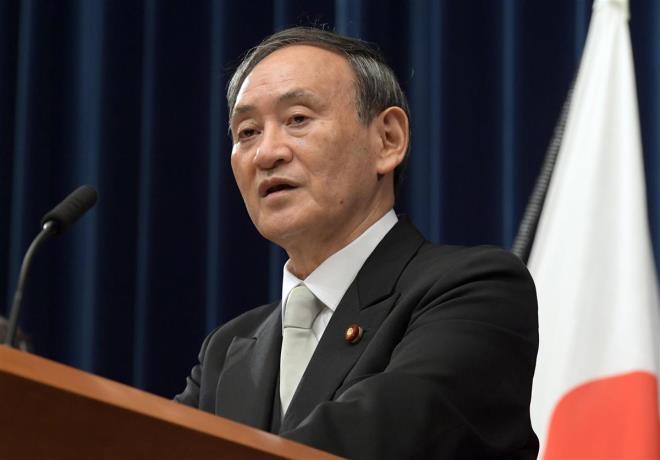 Nhật Bản hỗ trợ tài chính cho 15 công ty đầu tư vào Việt Nam - 1