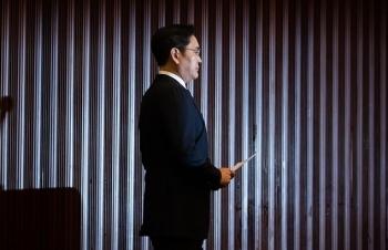 Gia đình Chủ tịch Samsung sẽ nộp 10 tỷ USD thuế thừa kế thế nào