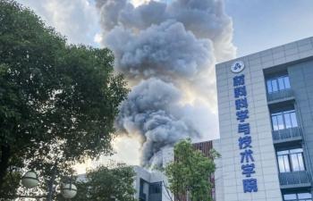 Phòng thí nghiệm Trung Quốc nổ lớn