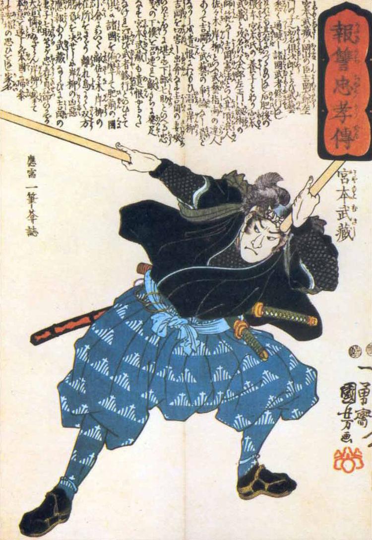 samurai ha guc bac thay kiem thuat nhat