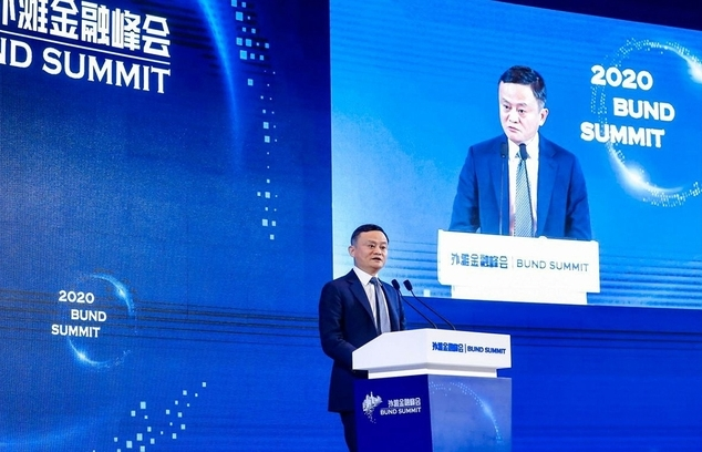 ong tap chi dao hoan ipo lon nhat the gioi cua jack ma