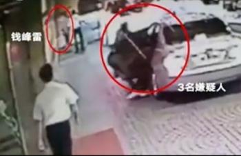 Tỷ phú Trung Quốc treo thưởng 1,3 triệu USD tìm kẻ đâm mình