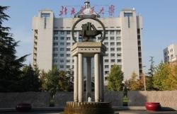 Nổ ở Trung Quốc: Ba sinh viên Trung Quốc thiệt mạng vì nổ phòng thí nghiệm tại trường