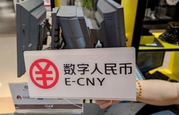 Tham vọng dẫn đầu thế giới về tiền điện tử của Trung Quốc