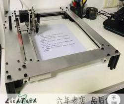 startup nhat ban che tao robot biet lam nung voi chu