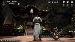 tung cong cu chong hack apex legends game thu tq lay lai the dien