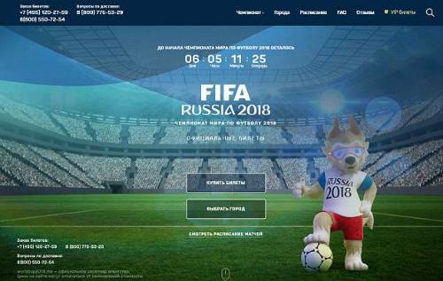 ve xem world cup gia duoc rao ban voi gia cao gap chuc lan