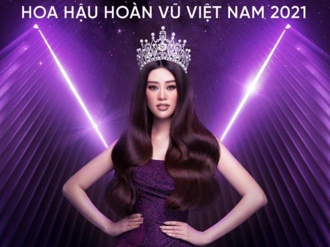 Hoa hậu Hoàn vũ VN 2021 chấp nhận thí sinh chuyển giới trong vòng thi ảnh online