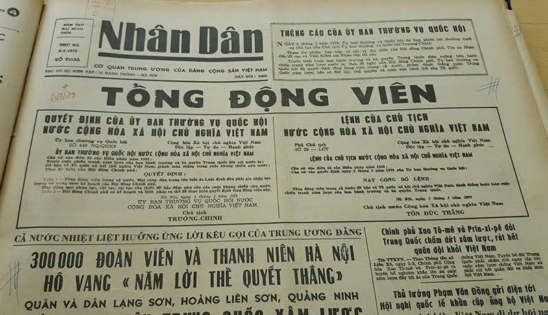 Bản tin kêu gọi cả nước chống Trung Quốc xâm lược năm 1979 của Đài Tiếng nói Việt Nam