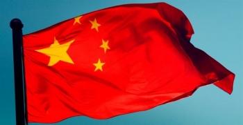 """G7 phản đối chính sách """"phi thị trường"""" từ Trung Quốc"""