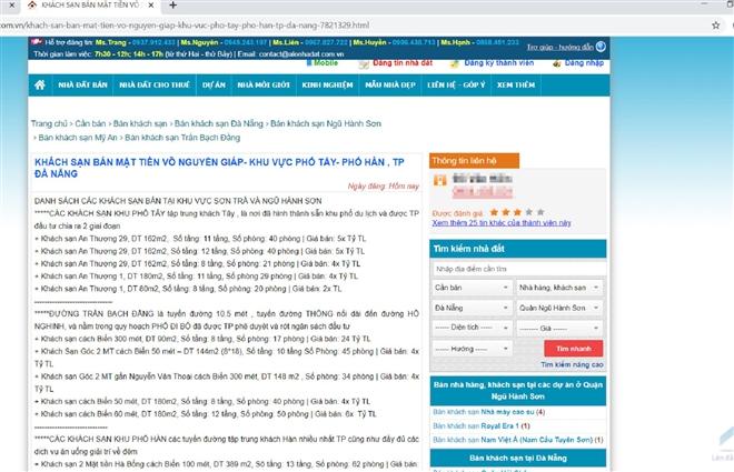 Khách sạn ở Đà Nẵng 'vỡ trận': Thi nhau bán tháo, cắt lỗ hàng chục tỷ đồng - 2