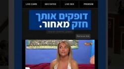 quang cao bau cu israel xuat hien tren trang web khieu dam