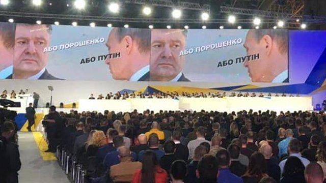 tong thong ukraine xin loi vi hoac la poroshenko hoac putin