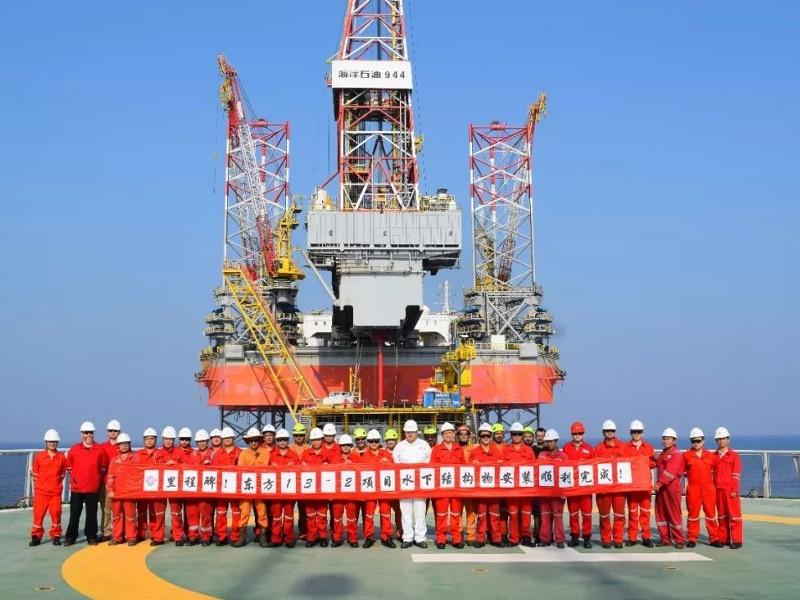 Việt Nam đang xác minh thông tin Trung Quốc đưa giàn khoan Đông Phương 13-2 CEPB vào Vịnh Bắc Bộ