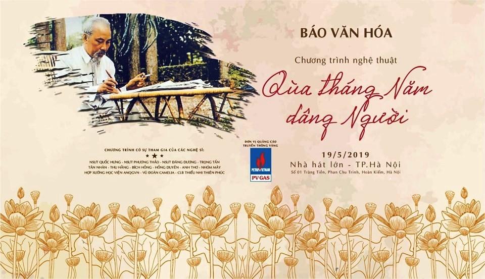 pv gas dong hanh cung chuong trinh qua thang 5 dang nguoi