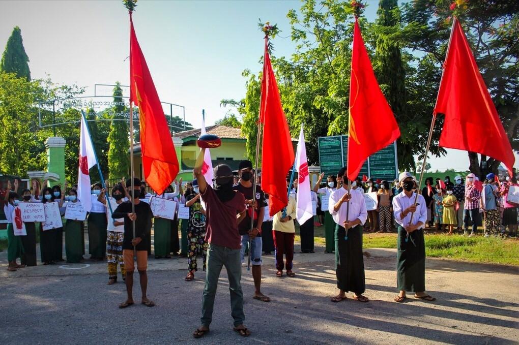 Liên Hợp Quốc cân nhắc kêu gọi cấm vận vũ khí Myanmar