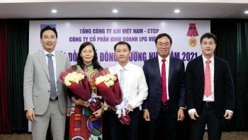 PV GAS LPG tổ chức Đại hội đồng cổ đông thường niên năm 2021
