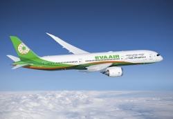 Tiếp viên Eva Air đình công, 15 chuyến bay từ Tân Sơn Nhất hủy