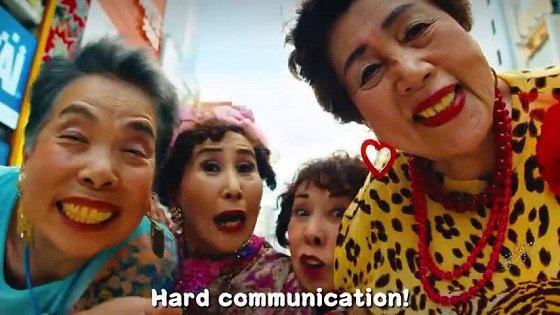 nhom nhac cac cu ba nhat tung video rap cuc chat chao thuong dinh g 20