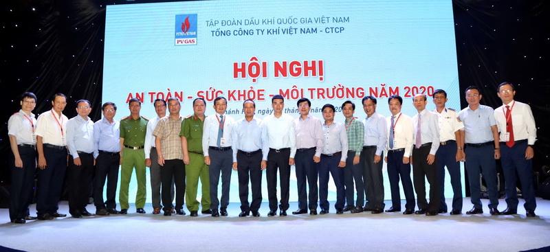 pv gas to chuc hoi nghi tong ket cong tac atskmt nam 2019 va phuong huong thuc hien nam 2020