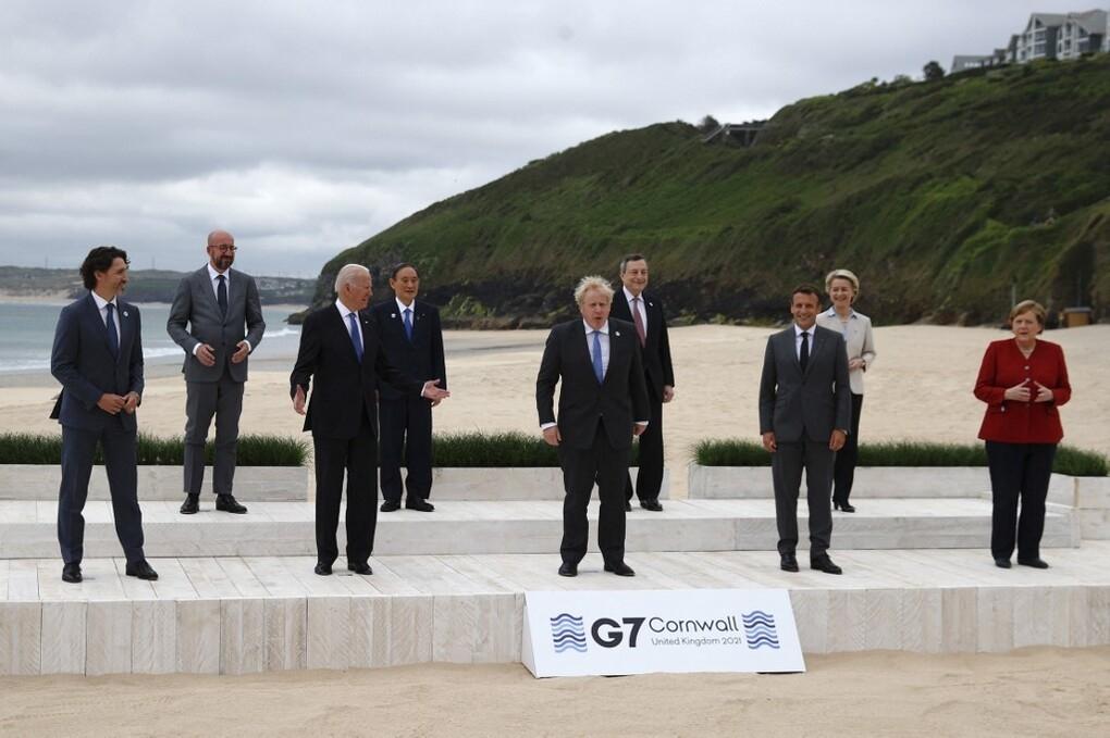 Trung Quốc đối mặt áp lực chưa từng có từ G7