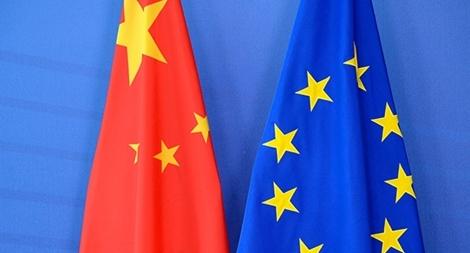 EU tung chiến lược đối trọng sáng kiến BRI của Trung Quốc