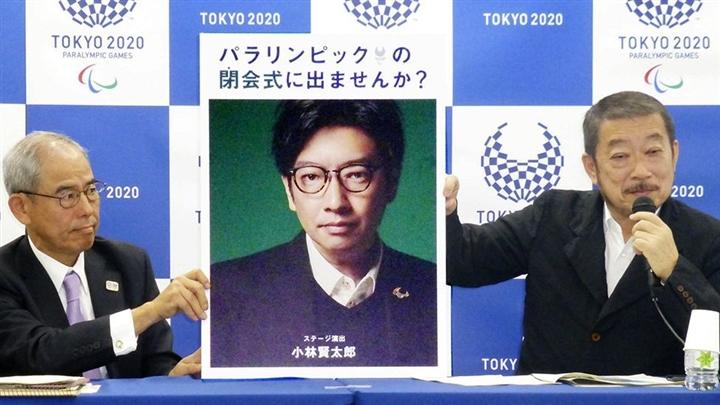 Olympic Tokyo sắp khai mạc: Đạo diễn, nghệ sĩ liên tục vướng bê bối - 1