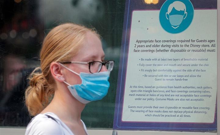 Chính quyền Mỹ bắt buộc nhân viên tiêm vaccine khi đến công sở