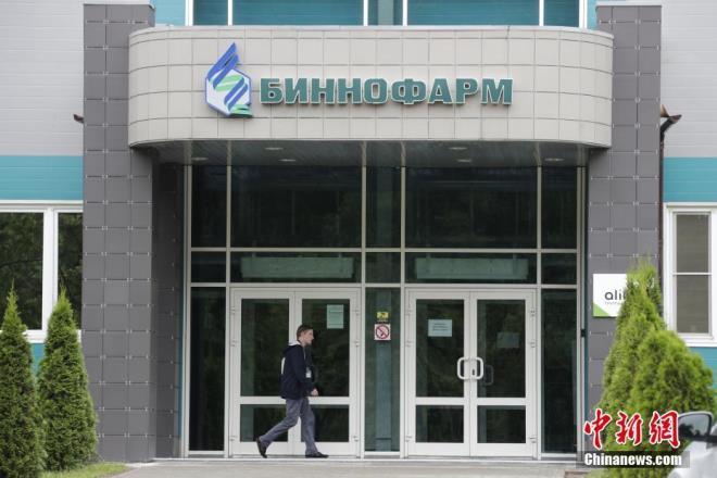 Ảnh: Bên trong nhà máy sản xuất vaccine COVID-19 đầu tiên của Nga - 1