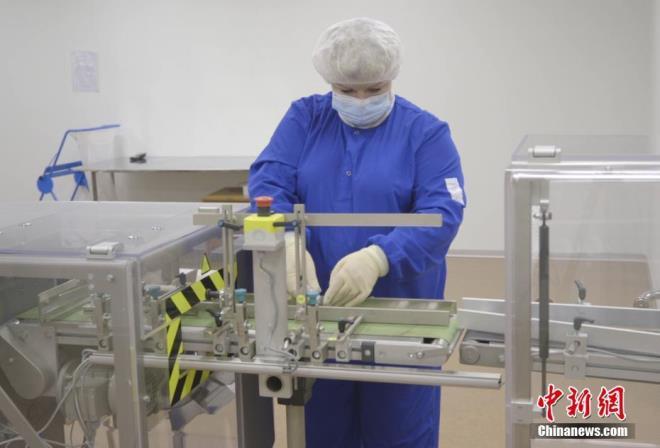 Ảnh: Bên trong nhà máy sản xuất vaccine COVID-19 đầu tiên của Nga - 5