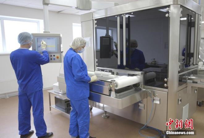 Ảnh: Bên trong nhà máy sản xuất vaccine COVID-19 đầu tiên của Nga - 6