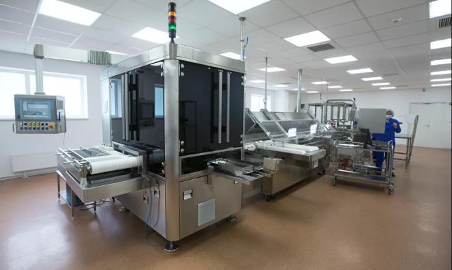 Ảnh: Bên trong nhà máy sản xuất vaccine COVID-19 đầu tiên của Nga - 10