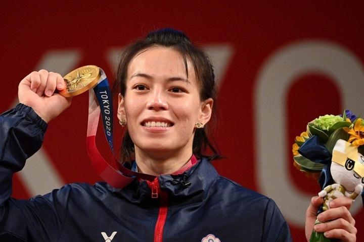Giành huy chương vàng Olympic, VĐV được thưởng thế nào?