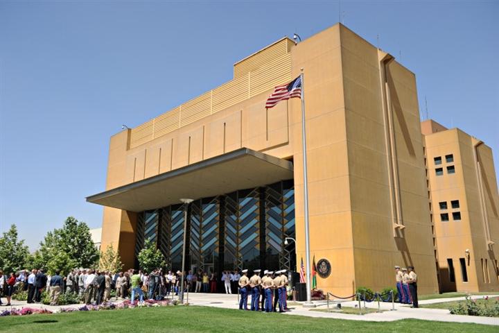 Đại sứ quán Mỹ ở Afghanistan yêu cầu nhân viên tiêu hủy tài liệu nhạy cảm - 1