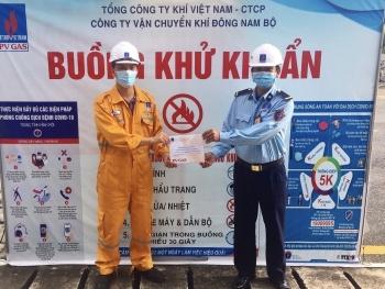 Công ty Vận chuyển Khí (KĐN) hỗ trợ người lao động khó khăn