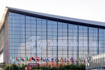 Căng thẳng thương mại với Mỹ, Trung Quốc tìm cách 've vãn' công ty nước ngoài