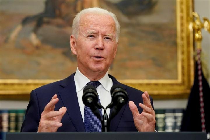 Tổng thống Biden: Rút khỏi Afghanistan là 'quyết định tốt nhất cho nước Mỹ'