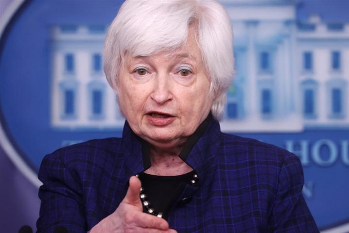 Bộ trưởng Tài chính Yellen: Mỹ có thể vỡ nợ quốc gia vào tháng 10 - 1