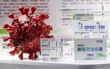 Công ty Trung Quốc đề nghị tiêm vaccine COVID-19 thử nghiệm cho du học sinh